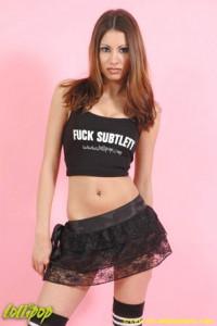 Brendah | Fuck Subtlety | Photos by Lew Vividere