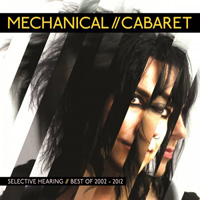 mechanicalcabaret200