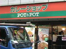 culture-potandpot