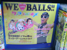 culture-weloveballs