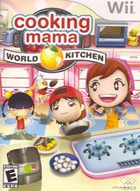 g-cookingmama200