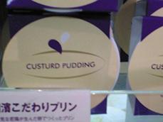 culture-custurd