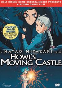 dvd-howlsmovingcastle200