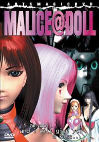 dvd-malicedoll200